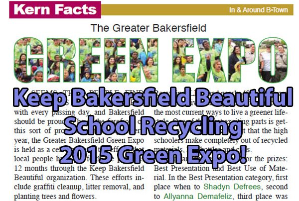 Bakersfield_Green_School-Recycling-Expo_graphic-600x400